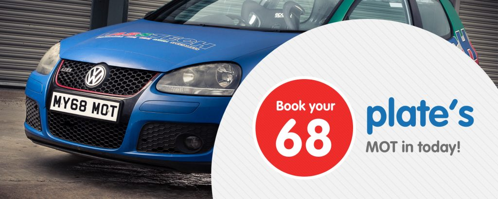 Book your '68 plate car's MOT in today